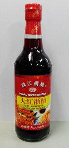 横浜中華街 珠江橋牌 大紅浙酢(赤酢) 500ml瓶!伝統的な製法で作られている卓上赤酢(調味料)♪