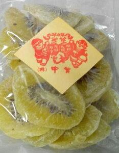横浜中華街 中華菓子 キウイスライス(砂糖漬け) 130g