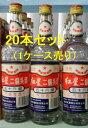 20本セット(1ケース売り)!! 紅星 二鍋頭酒(アルコードシュ)瓶 56度! 500mlX20本、中国白酒!!送料無料!!!