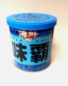 横浜中華街 廣記商行 海鮮 味覇 (ウェイパー) 缶 250g、万能中華海鮮スープの素♪