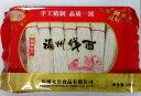 横浜中華街 福州線麺【太平面、長寿面、生日面】超細めん、335g、福州名物、自然食品、礼品♪