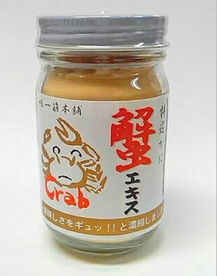 横浜中華街 味一筋本舗 特選かに 蟹エキス 85g、シュウマイ、炒飯の隠し味に・・・♪