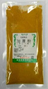 横浜中華街 萬勝 加厘粉(カレー粉)100g、日本国産 ♪