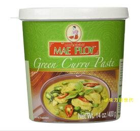 横浜中華街 MAE PLOY メープロイ グリーンカレーペースト 400g、本格的な辛さに仕上げたタイの代表的なグリーンカレーの素です。♪