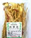横浜中華街 肉骨茶(マレーシア・スープの素)約100g、薬膳料理、薬膳スープに用いします♪