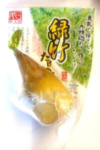 横浜中華街 台湾産・無添加・緑竹たけのこ 1本(約300g)、農家の楊さんが丹精込めて作ったフレッシュパック。♪