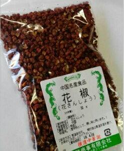 横浜中華街 花椒 原形(粒) 50g Sichuan Pepper 四川山椒 スパイス ハーブ 香辛料 調味料 業務用♪
