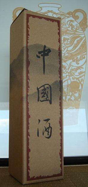 中国酒 化粧箱<640ML・500ML用>ギフトに最適!