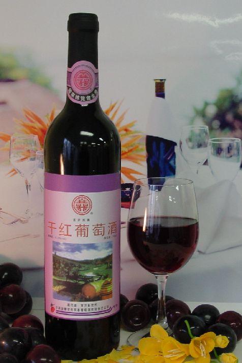 中国ワイン 古井双喜の干紅葡萄酒<赤> 750ml 11.5度【送料無料】