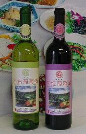 入手困難!中国白ワイン6本セットが送料込み!4980円☆!【送料無料】【お歳暮】【ギフト】