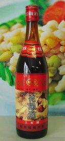 新世代 唐宋紹禮の3年陳紹興花雕酒 640ml 17度<酒神ラベル>、当店一番人気商品です。