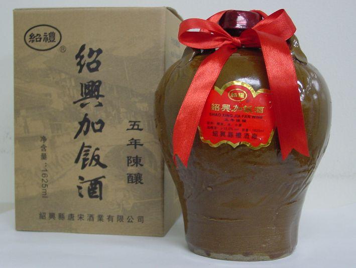甕入り加飯紹興酒五年陳1625ML☆送料無料2700円・お歳暮・冬のギフト特集
