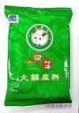 横浜中華街 小肥羊 火鍋底料 清湯 130g、☆火鍋の素(4〜6人分)、中国一番の人気ブランド♪