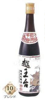 越王台 10年陳花雕 紹興酒 600ml(紹興絵画ラベル)12本X1箱、6400円・送料無料!