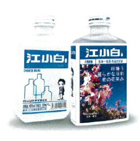 【中国白酒】江小白(じゃんしゃおばい)、40度、100ml・2017年の金賞を受賞。甘みとフルーツの香りが爽やかで、くせのないまろやかさが新感覚の白酒・スピリッツ・中国白酒 ♪