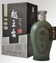 横浜中華街 越王台陳年 20年花彫酒(青磁)、500ml、芳醇な香りと気品ある味わいをお楽しみください、20年紹興酒♪
