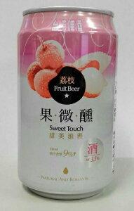 横浜中華街 甜美浪漫 台湾ライチビール(茘枝 果汁9%)3.5度 330ML/缶 X 12缶(セット売り)、台湾フルーツビル♪