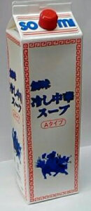 業務用 創味 冷やし中華スープ【Aタイプ】1800ml(1本売り) 自宅でも、本格派冷やし中華、日本国産!!