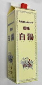 業務用 創味 白湯(九州風ラーメンスープ) 1.8L X 1本売り 自宅でも、本格派九州風ラーメン♪