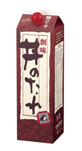 業務用 創味 丼のたれ 2.1kg 紙パック(1本売り) じっくり煮込んで造りあげた丼のたれです!!