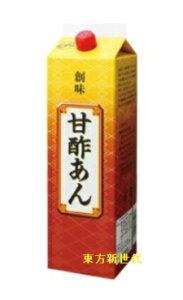 業務用 創味 甘酢あん 2kg  紙パック(1本売り) さわやかでコクのある酸味と、ほどよい甘さが特徴♪