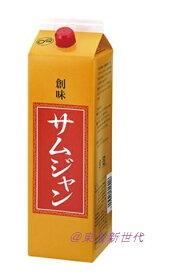 業務用 創味 サムジャン 2kg  紙パック(1本売り) 旨みとコクのある甘辛味噌タイプの味付け調味だれです♪
