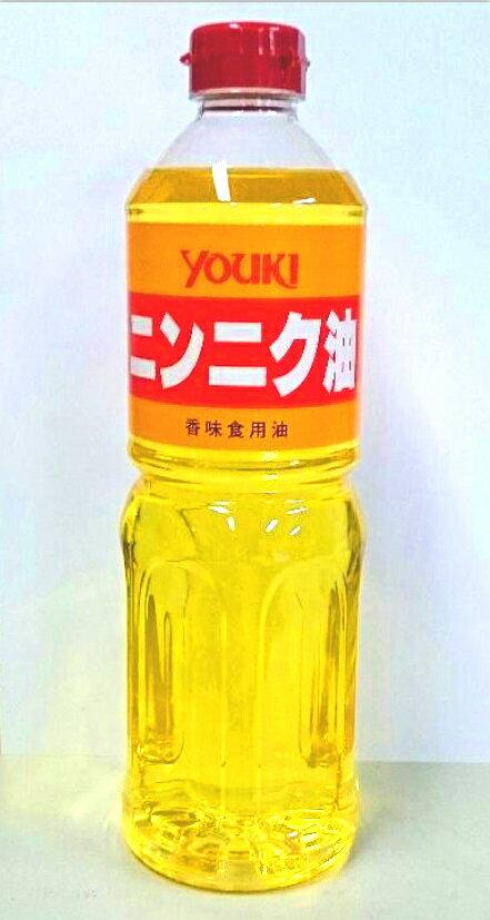 横浜中華街 YOUKI ユウキ ニンニク油 920g ♪