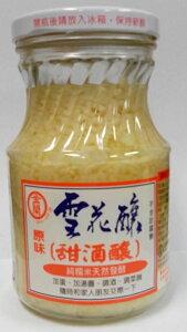 金蘭 純糯米 天然発酵原味 雪花醸・甜酒醸、500g瓶 X 12個(1ケース売り)送料無料!!(発酵もち米)、中華食材・台湾風味・もち米に麹を加え、発酵させた調味料♪