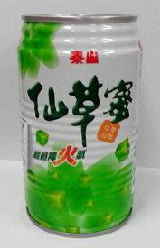 横浜中華街 泰山 仙草蜜(仙草ぜリー入り)飲み物、 330g(缶)、清火飲料、台湾では、薬膳清涼飲料水として、よく飲みます♪