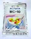 業務用 伊那 イナショク 杏仁豆腐の素 杏仁-10(あんにんのじゅう)750g/袋、つるっとしたさっぱり杏仁 ♪