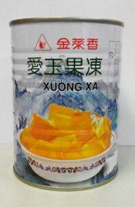 横浜中華街 金莱香 愛玉果凍( 愛玉ゼリー)540g(缶)X 6缶セット売り、台湾名物、有名な愛玉に似せた味わい台湾ゼリー♪