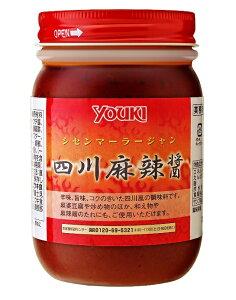 YOUKI ユウキ 四川麻辣醤 450g、業務用、お手頃のサイズで、家庭用も最適♪