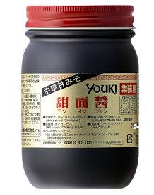 ユウキ 甜面醤(テンメンジャン)500g、甜麺醤、甜面醤、日本国内製造品、中華風甘みそ、業務用、お手頃のサイズで、家庭用も最適♪ ♪
