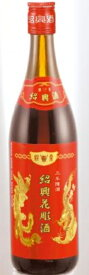 煌鼎牌 3年陳花雕 紹興酒 640ml(赤ラベル)12本X1箱、4980円・送料無料!