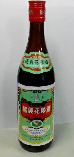 宇塔 3年陳花雕 紹興酒 640ml(青ラベル)12本1箱、5180円・送料無料!