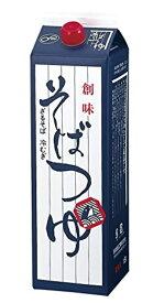 業務用 創味 そばつゆ 1.8L 紙パック (1本売り)! 吟味した鰹節をたっぷりと使いました♪