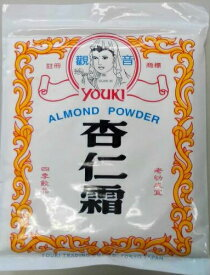 横浜中華街 杏仁豆腐に、ユウキ 杏仁霜 ALMOND POWDER 400g 杏仁プリンにも!アーモンドパウダー♪