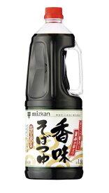 横浜中華街 業務用 ミツカン 香味そばつゆ(風味長持ち)1.8L X 1本売り! 鰹だしの香りと旨みが際立つ♪送料無料♪