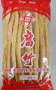 横浜中華街 中国名産 腐竹(乾燥ゆば)湯葉(棒ゆば) 200g、美味可口、営養豊富♪