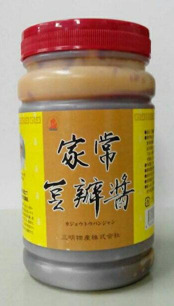 横浜中華街 三明物産 家常豆板醤(トウバンジャン) 1000g  家に常にある欠かせないトウバンジャン、と言う意味です♪