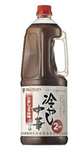 横浜中華街 業務用 ミツカン 冷やし中華(ごま醤油味のつゆ)2倍濃縮 1.8L X 1本売り! すりごまとねりごまのコクと旨みで、風味豊かに仕上げました♪