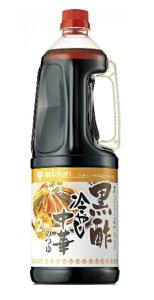 横浜中華街 業務用 ミツカン 黒酢冷やし中華のつゆ 2倍濃縮 1.8L X 3本セット! 黒酢のまろやかな酸味と深いコク♪
