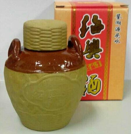 横浜中華街 お土産 陳年10年珍蔵紹興酒(茶壺)小・250ml、中国名酒・手軽に贈答品♪
