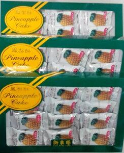 【12箱1ケース売り】【送料無料】 鳳梨酥 新東陽 パイナップルケーキ 25g X 12個入り X 12箱セット売り ・お土産箱に入っています♪