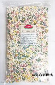 横浜中華街 業務用 GABAN カラータピオカミックス 1kg、数量限定・現在は希少価値品です。ゆで前の直径:約6-7mmです。♪(御一人様1点限り)