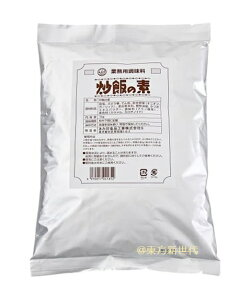 横浜中華街 業務用 あみ印 炒飯の素 1kg  X 1袋売り! 野菜パウダーの甘味と多彩なスパイスを効かせた炒飯の素です♪
