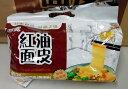 横浜中華街 阿寛 白家紅油面皮(涼拌方便面皮)酸辣味、420g(105gX4食入り)、非油炸、四川名物、中華インスタント麺、四川舗蓋面♪