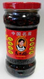 横浜中華街 老干媽 風味豆鼓油制辣椒 280g 、いつもの料理にちょいたし♪
