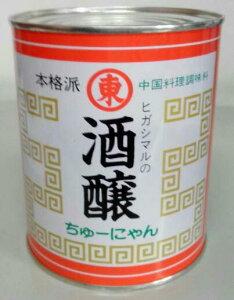 東丸 酒醸(シューニャン)900g 本格派 缶 (品番:1024660)