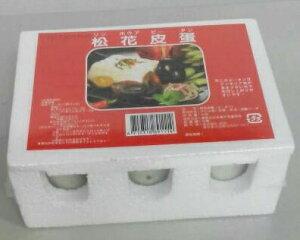 横浜中華街 本場台湾 松花ピータン<松花皮蛋>6個セット (品番:1025855)。。。輸入元により、パッケージのデザインが異なりますが、品質は同じです。赤いパッケージ欠品の際に、茶緑